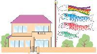 『住宅用地に対する課税標準の特例』の画像