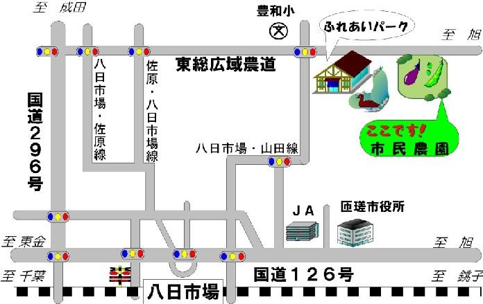 第一市民農園「ふれあい農園飯塚」(飯塚)所在地