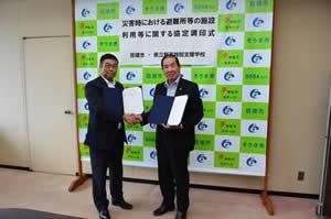 災害時における避難所等の施設利用等に関する協定