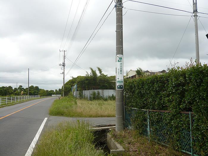 主要地方道八日市場栄線(県道49号線)看板例の画像