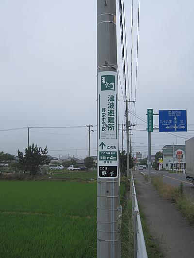 主要地方道八日市場野栄線(県道48号線)看板例の画像