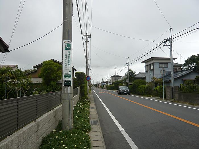 主要地方道飯岡一宮線(県道30号線)看板例の画像