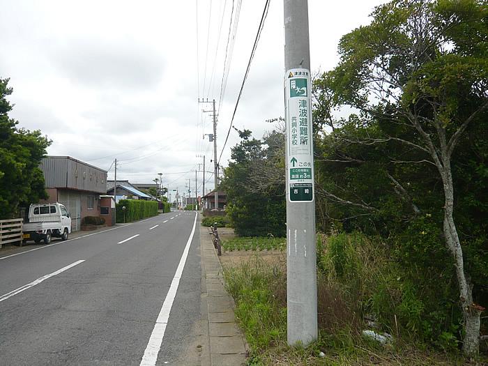一般県道平和共興線(県道299号線)看板例の画像