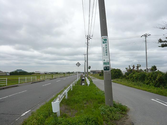 市道0102号線(国道296号線延伸)看板例の画像