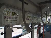 車内天井R面広告