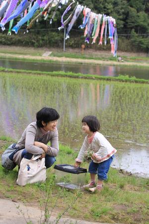 親子の絆 - 江波戸昭2