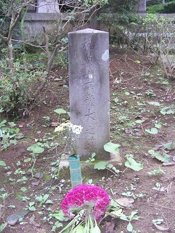 円静寺にある忠犬の墓