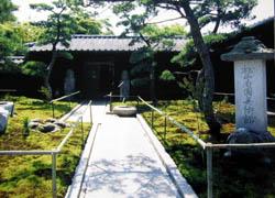 松山庭園美術館の画像