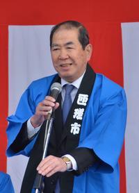 市長(平成30年12月1日)