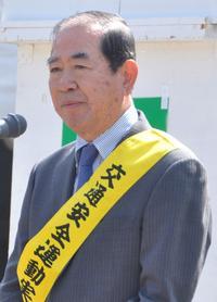 市長(平成30年10月1日)