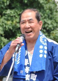 市長(平成30年9月1日)