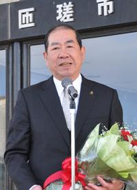 市長(平成30年3月1日)