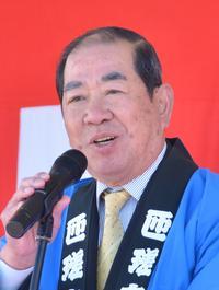 市長(平成29年12月1日)