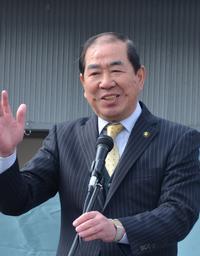 市長(平成29年4月1日)