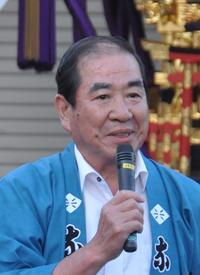 市長(平成28年9月1日)