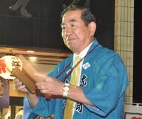 市長(平成28年8月1日)