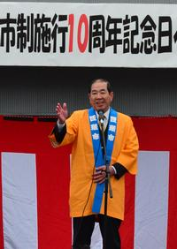 市長(平成28年2月1日)