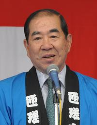 市長(平成27年12月1日)