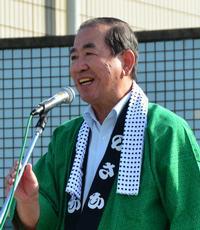 市長(平成27年8月1日)