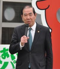 市長(平成27年4月1日)