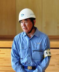 市長(平成26年10月1日)