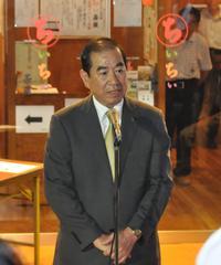 市長(平成26年8月1日)