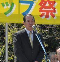 市長(平成26年5月1日)