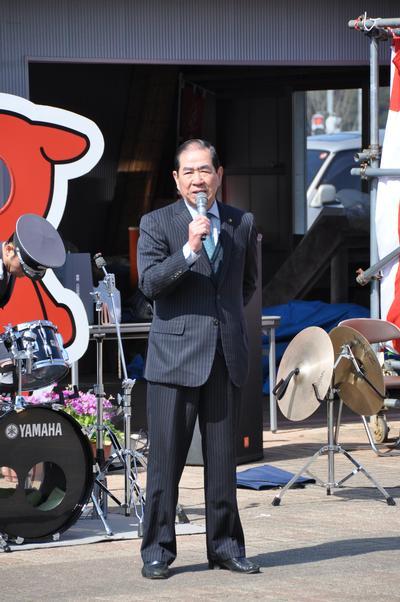 市長(平成26年4月1日)