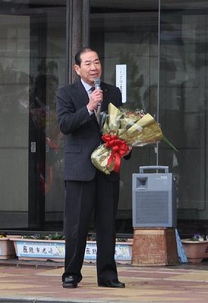 市長(平成26年3月1日)