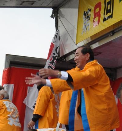 市長(平成25年12月1日)
