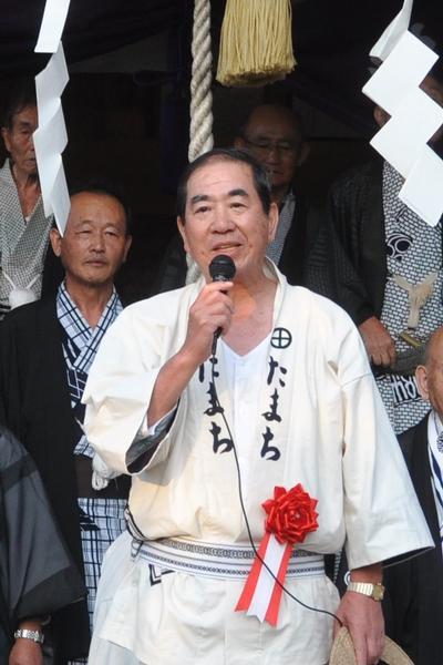 市長(平成25年9月1日)