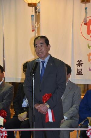 市長(平成25年8月1日)