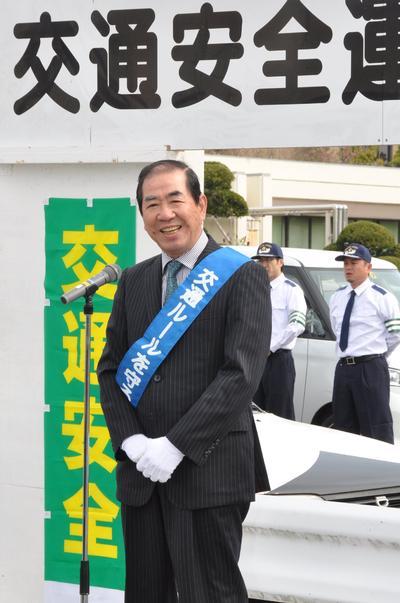 市長(平成25年5月1日)