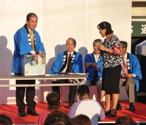 市長(平成24年11月1日)