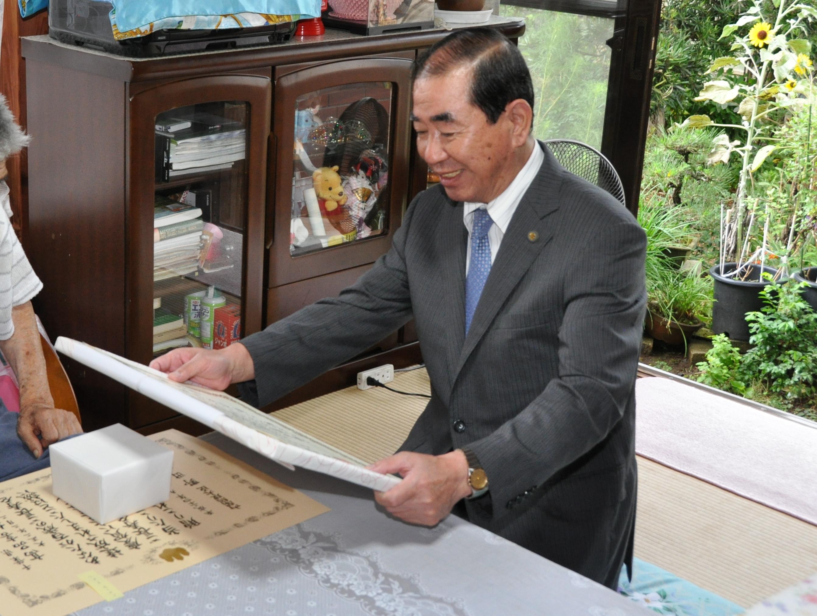 市長(平成24年12月1日)
