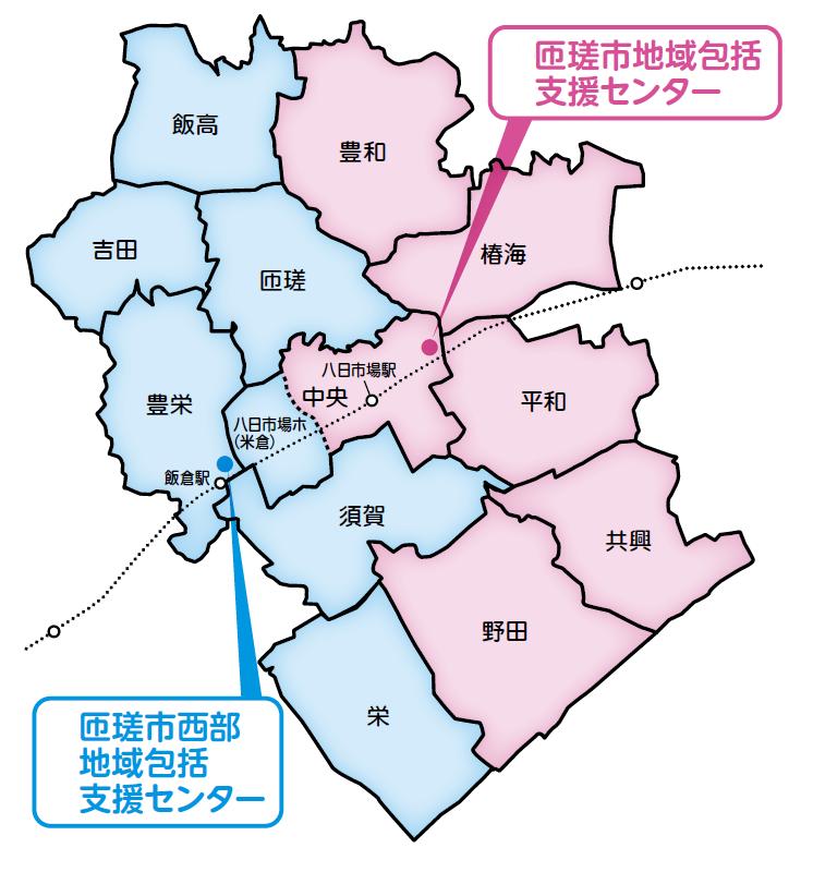 地域包括支援センター担当地区分担図
