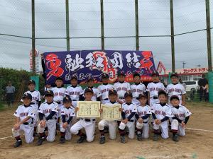 準優勝した匝瑳東ベースボールクラブ