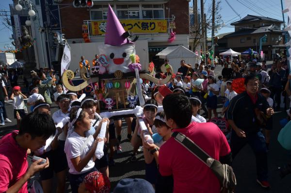 第40回よかっぺ祭り(たるみこしパレード)