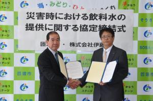 伊藤園 災害時における飲料水の提供に関する協定締結式