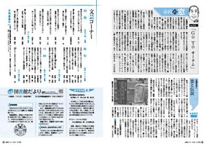 広報令和2年10月号1415ページサムネイル