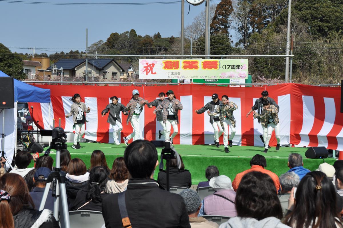 3月17日にふれあいパーク17周年創業祭が開催されました。をピックアップ