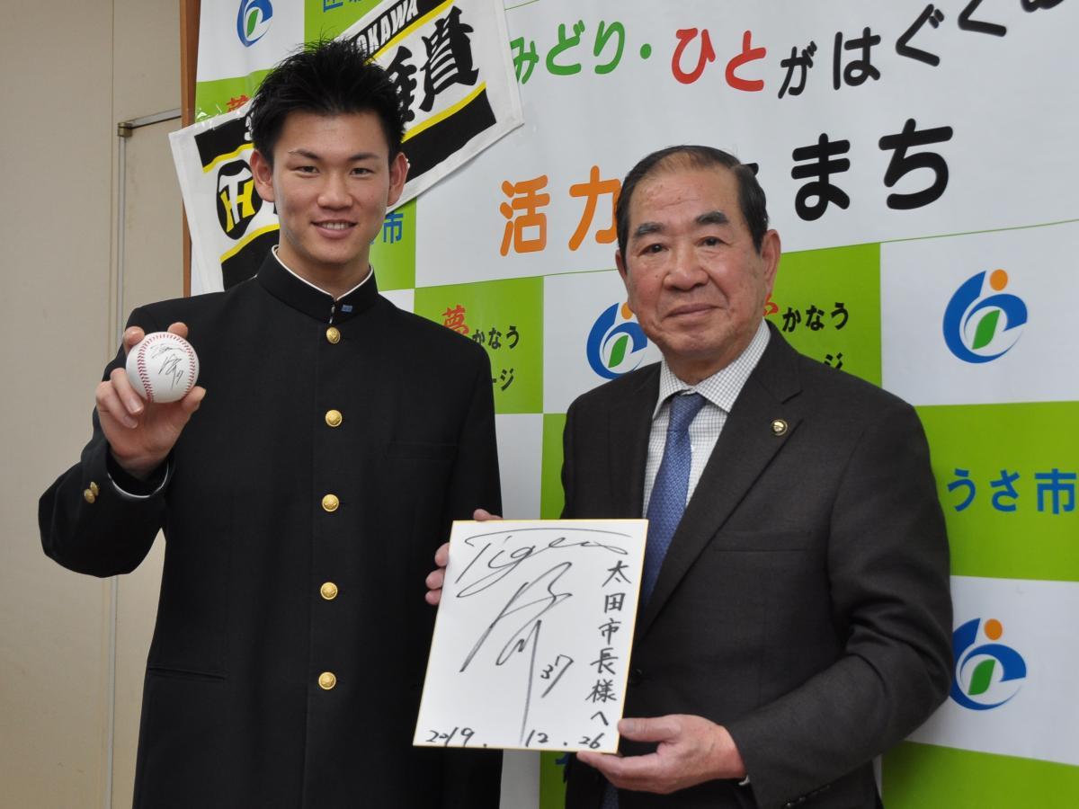 阪神T・ドラ3 及川雅貴投手が市長表敬訪問をピックアップ